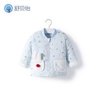舒贝怡 儿童外套秋冬季保暖棒球服男宝宝上衣加厚女婴儿棉服 蓝色 110CM