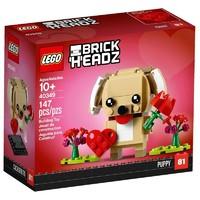 LEGO 乐高 方头仔 40349 情人节的小狗