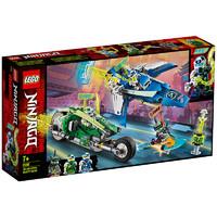 LEGO 乐高 幻影忍者系列 71709 杰和劳埃德的极速赛车