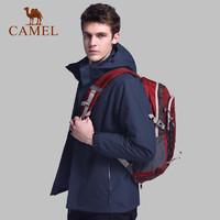 CAMEL骆驼户外冲锋衣 秋冬男款三合一两件套旅行户外冲锋衣