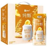 蒙牛 纯甄 常温风味酸牛奶 燕麦+黄桃  200g*10  早餐奶酸奶 礼盒装