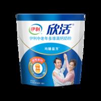 伊利 中老年多维高钙奶粉 400g +凑单品