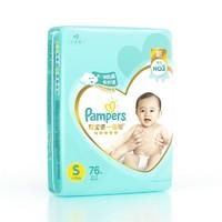 Pampers 帮宝适 一级系列 婴儿纸尿裤 S号 76片 *5件
