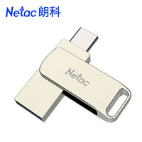 Netac 朗科 U783C Type-C/USB3.0双口 U盘 64GB