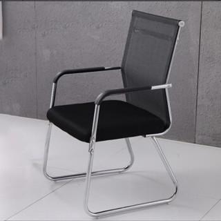 金海马(kinhom)电脑椅 网布职员办公椅 弓形椅 会议椅 中背GZ-804