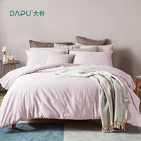 PLUS会员:DAPU 大朴 60支纯棉四件套 1.5m