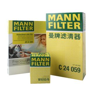 曼牌(MANNFILTER)滤清器套装 空气滤空调滤机油滤(本田CR-V/UR-V/新思域/冠道)