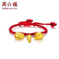 周六福 珠宝儿童宝宝吉祥三宝 3D硬金黄金红绳手绳  AD171330 金重约2g *2件