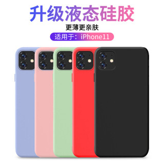 KEKLLE 苹果11液态硅胶手机壳 iPhone11保护套 新升级四边全包液态硅胶保护套防摔超薄软壳 抹茶绿