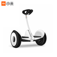 MI 小米 Ninebot 九号平衡车