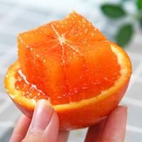 四川资中塔罗科血橙 新鲜橙子 9斤中果