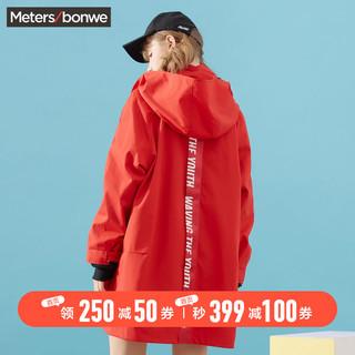 Meters bonwe 美特斯邦威 734929 女士中长款风衣