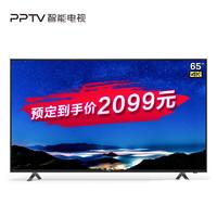 PPTV 65C4 65英寸 4K 液晶电视