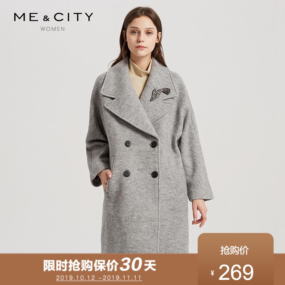 ME&CITY 539927 女士毛呢大衣 中花灰 155/80A