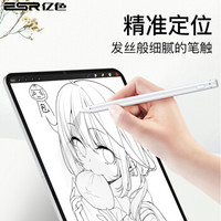 ESR 亿色 苹果安卓平板 主动式电容触屏笔