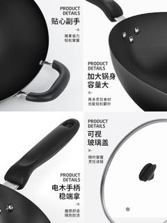 Joyoung 九阳 CTW3202 无涂层炒锅 32cm