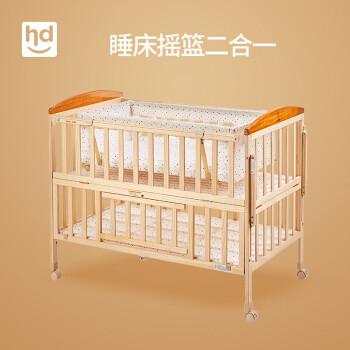 Happy Dino 小龙哈彼 LMY288-N150 实木婴儿床