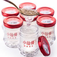 FRESH 小仙炖 鲜炖燕窝 冰糖款 45g*7瓶
