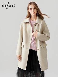 Eifini 伊芙丽 1A8971631D 女士纯羊毛大衣