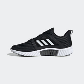 adidas 阿迪达斯 CLIMACOOL vent m 男子跑鞋