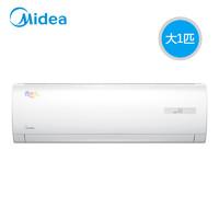 Midea 美的 KFR-26GW/BP3DN8Y-DH400(3)  大1匹 变频壁挂式空调