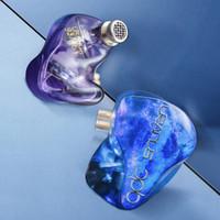 qdc Uranus 天王星 圈铁入耳式耳机 标配版