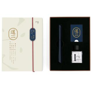 n9 道一系列 铱金钢笔 EF尖 墨水礼盒装