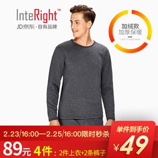 InteRight 男士全棉圆领保暖内衣套装
