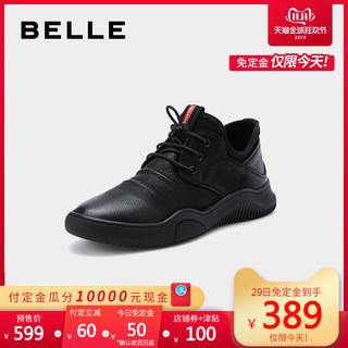 Belle 百丽 99110DM9 男士休闲鞋