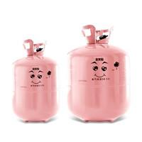 氦气罐大小瓶气球充气机氮气打气筒婚庆婚房布置生日派对装饰新年