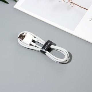 Ecclus MFi认证 Lightning to USB 数据线 1.2米