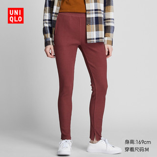 UNIQLO 优衣库 420650 罗纹紧身长裤 18 暗红色 155/62A/S