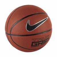 NIKE 耐克 True Grip Outdoor 8P 篮球 BB0638-855 琥珀黄/黑/金属银黑