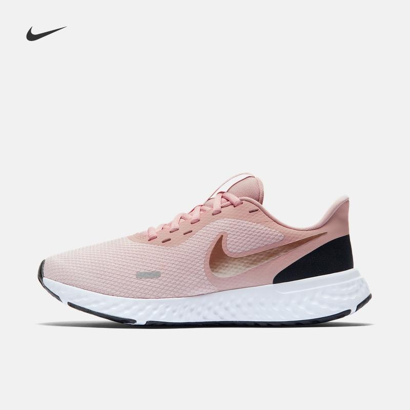 NIKE 耐克 REVOLUTION 5 BQ3207 女子运动鞋