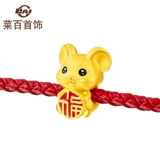 菜百首饰 抱抱鼠  黄金转运珠(含皮绳)