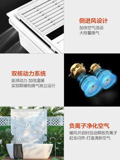 OPPLE 欧普照明 F132 浴霸灯取暖集成吊顶卫生间暖风机