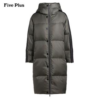 Five Plus 2JM3334580 女款连帽羽绒服