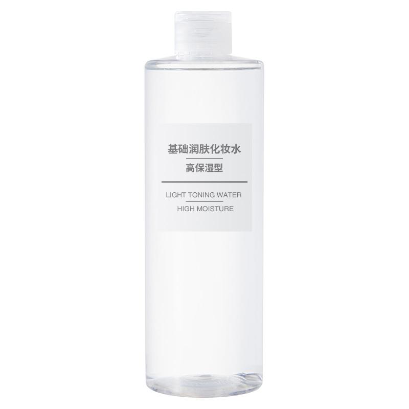 MUJI 無印良品 无印良品 基础润肤化妆水 高保湿型 400ml