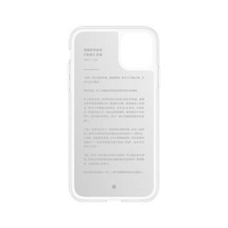 smartisan 锤子 坚果  iPhone 11 手机保护壳  英国科学杂志《自然》出版