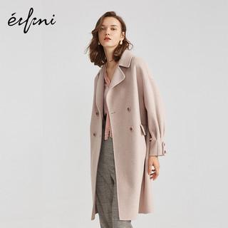Eifini 伊芙丽 1A9971751D 女士羊毛混纺大衣
