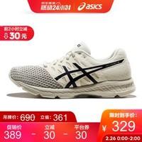 ASICS 亚瑟士运动鞋稳定跑鞋透气跑步鞋男 GEL-EXALT 4 灰色/黑色 41.5