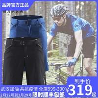 CRAFT 运动短裤男 户外登山骑行夏季休闲登山跑步新款速干五分裤 *3件