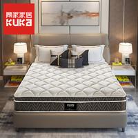21日0点:KUKa 顾家家居 DK.M1016 乳胶独袋弹簧床垫 1.8m