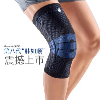 BAUERFEIND Genutrain 第8代 运动护膝 银钛黑防滑款 3