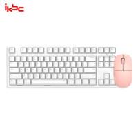 iKBC W200 无线2.4G机械键盘 茶轴 白色 87键 + W1 无线鼠标 粉色 套装