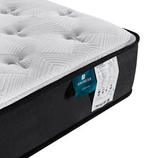 雅兰 蘭朋友舒适版 独立袋装弹簧乳胶床垫 1.8*2m