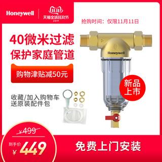 Honeywell 霍尼韦尔 PFF20M29-EC 前置过滤器