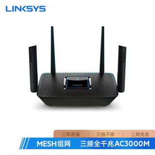 LINKSYS  领势 MR9000X-AC3000M 三频四核 双千兆MESH路由器
