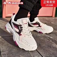 Kappa 卡帕 K0965MM25D 女款运动跑鞋