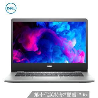 DELL 戴尔 灵越5000 14英寸笔记本电脑(i5-1035G1、8GB、256GB、MX230)